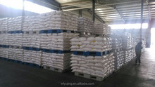 Shouguang Yujing Business & Trade CO., Ltd sodium metabisulfite