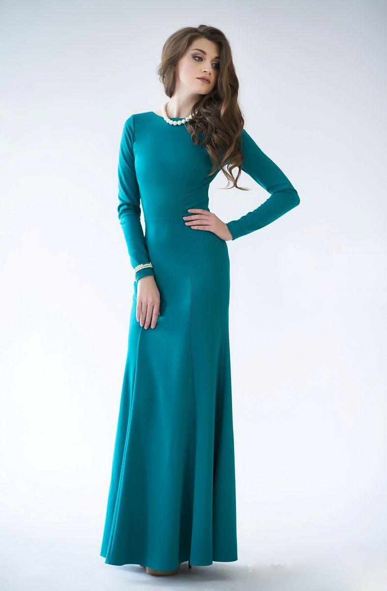 Закрытое Платье Купить