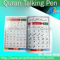 AL-Quran pashto translation mp3 player