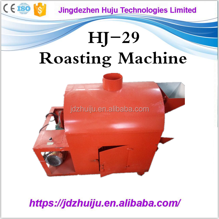automatic sunflower seeds roasting machine for sale