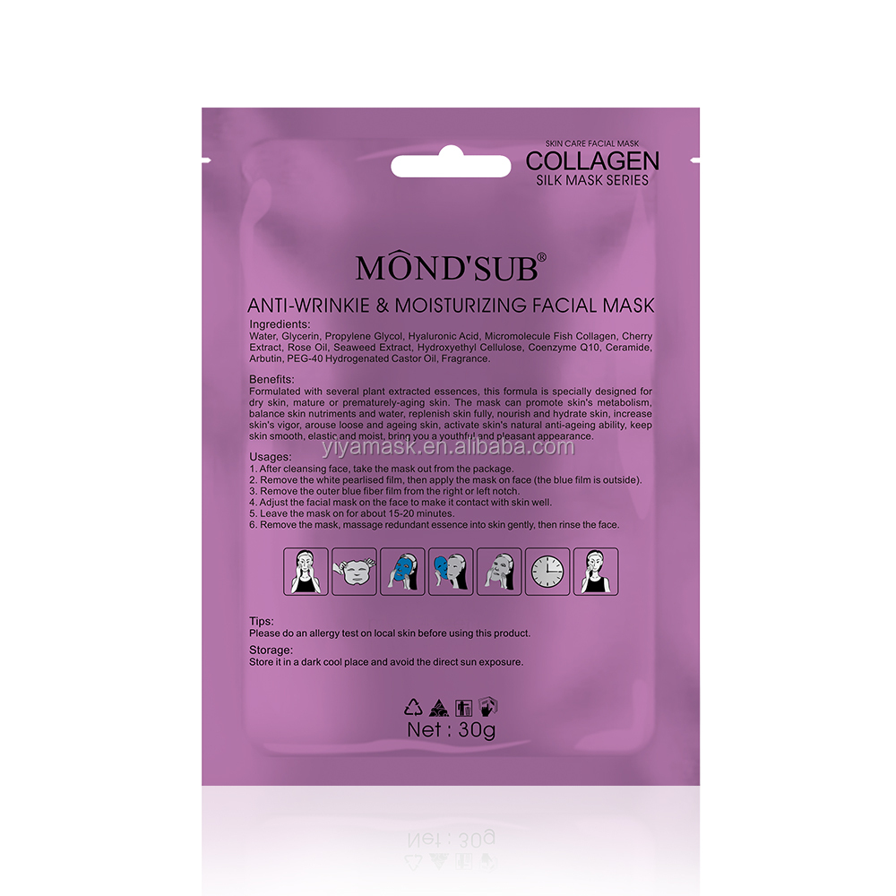 good price good quality Guangzhou MONDSUB facial mask skin care factory