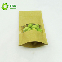 Top one high quality stand up spout food packagging plastic kraft paper bag for spices