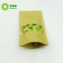 Top one high quality stand up spout food packaging plastic kraft paper bag for spices