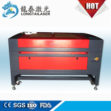 LT-1290 industrial laser cutting equipment