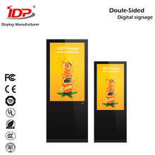 32 Inch advertising video display double sided