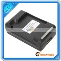 Battery Charger For HTC Desire G7/Nexus One G5 (M00368)