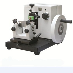 Medical rotary microtome with cheap price