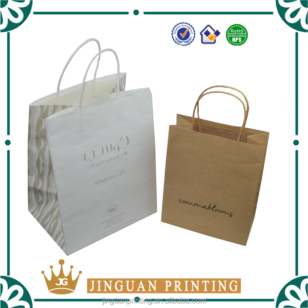 Custom Design Brown Craft Paper Bag For Shopping, Food Packaging Kraft Bag