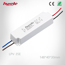 LPV-35E 12V constant current led driver