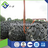 For Boat Berthing Inflatable Cylindrical Rubber Fenders
