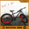 "26""x4.0 fat tire bike bicycle snow bike for sale"