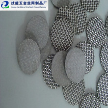 sintered porous disc filter,sintered stainless steel porous powder filter tube,sinter filter