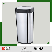 Smart Home Stainless Steel Bulk Touchless Trash Can