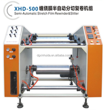 slitter rewinder machinery for maxi stretch film roll