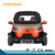 2018 new model 2 seaters 4 wheels electric min car for sale