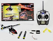 New best sell name brand rc helicopter