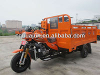 Cn high quality three wheeler motor tricycle/ 3wheel motorcycle/ moto trimotorcycle for adult