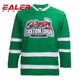 Custom School Training Team Sublimated Fit Youth Ice Hockey Jerseys