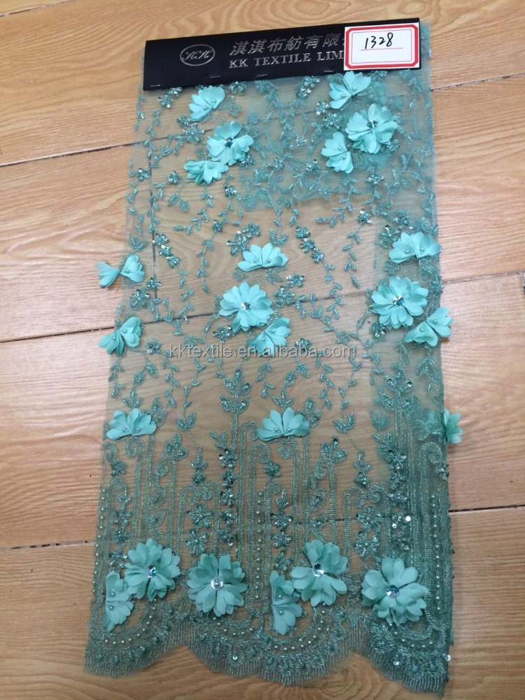#1328 green color French/African lace 3D flower beaded embroidery fabric for 2017 spring/summer dress/garment/wedding dress