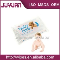 skin cleaning plastic tub baby wipe