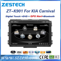 car audio fitting frames for Kia Carnival 2015 with dvd gps navigation radio BT TV multimedia