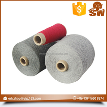 High grade portable cashmere yarn mill ends