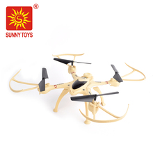 4.5ch remote control model toy quadcopter 2.4ghz six axis gyro aircraft for hovering