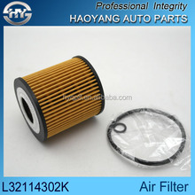 Good quality Hot sell Auto oil filter OEM# L32114302K For MAZ Japanese car