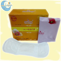 Comfortable pure cotton disposable sanitary napkin pad