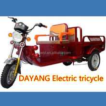 2015 new hot sale800w/1000w/1200w electric flatbed trike