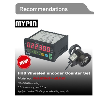 Mypin 12V DC Programmable Length/Batch/ Position Counting meter