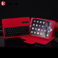 Leather Fast bluetooth keyboard for ipad mini case,tablet cover for ipad air 2 leather case, keyboard case for ipad mini