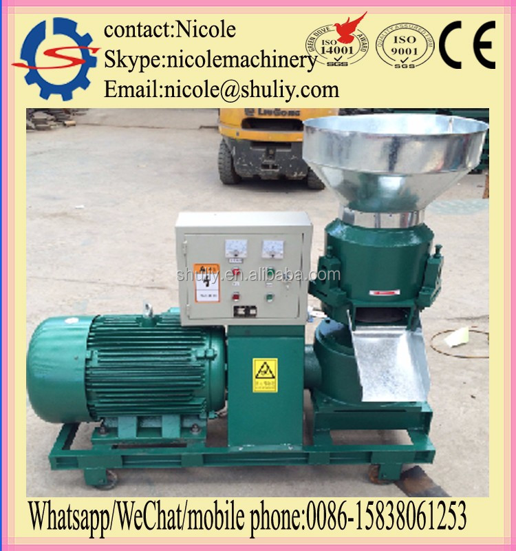 Animal feed pellet making machine on sale 0086-15838061253