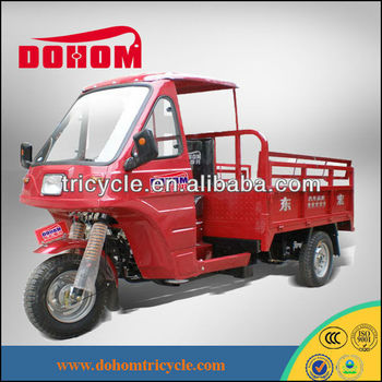 Chinese cabin water cooled motobike three wheel motorcycle price