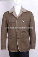 Custom Men's Brown Winter Quilted Bomber Jacket With Fur Lining