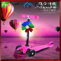 Sticker Logo Mini Children Scooter Mini Micro Scooter Three-wheel Kick Scooter