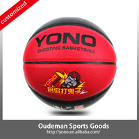 2015 YONO Custom wholesale cheap price PU basketball