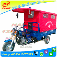 1.3*2.2m 175cc 250cc Lifan Engine Ambulance Used Three Wheel Motorcycle for Sale