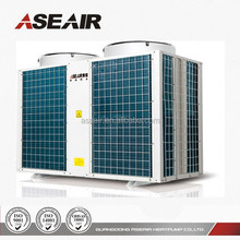 -25C To 43C Low Temperature Commercial Air Source EVI Heat Pump 65KW