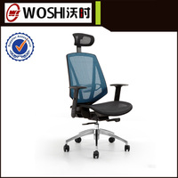 The top office furniture supply of luxury executive mesh high back office chair