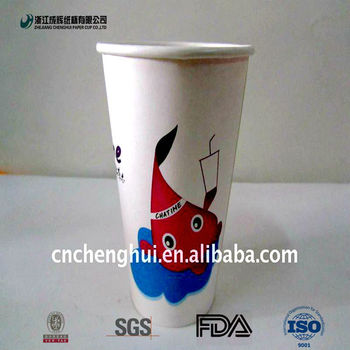 Colorful milk tea paper cups