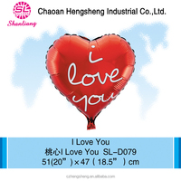 China manufacturer party foil balloon