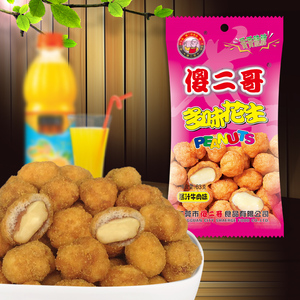 Dried crispy flour coated peanuts nuts snacks from China manufacturer