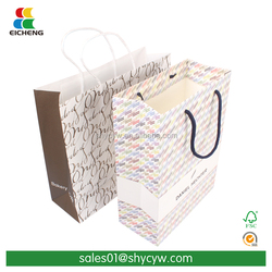 Recycle custom design and logo white kraft paper bag with twist handle