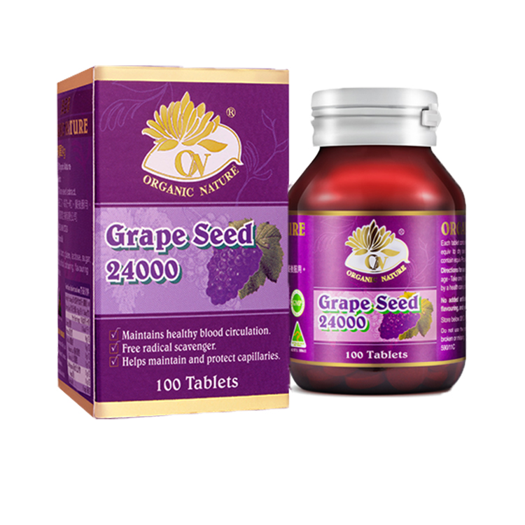 Hot sell good quality natual grape seed softgel capsules