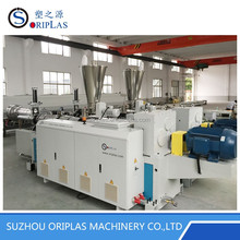 Used Concial Twin Screw Extruder Machine Plastic Recycling For Sale