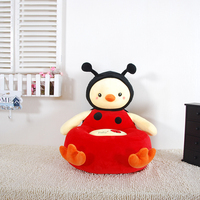 Chicken Cosplay Lady Beetle Toy Children Lazy Plush Sofa Birthday Gift