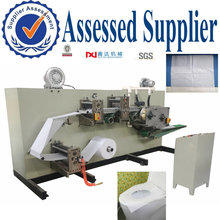Automatic disposable toilet seat cover paper making machine