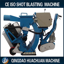 Road surface shot blasting machine from Qingdao steel pipe cleaning equipment