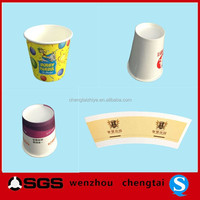 8oz 12oz 16oz disposable 1 wall pe coated paper coffee cups